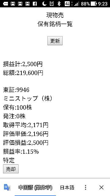 f:id:negishiyoshiyuki5:20180228092817j:plain