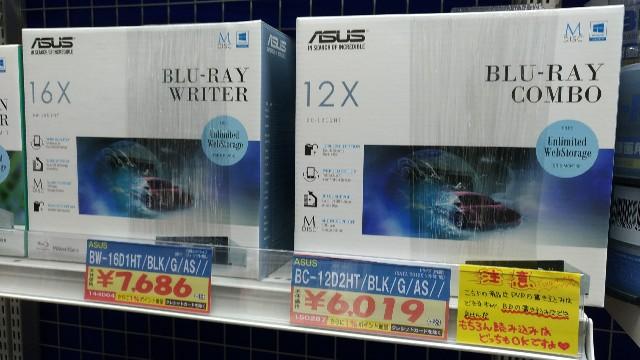 f:id:negishiyoshiyuki5:20180312234544j:plain