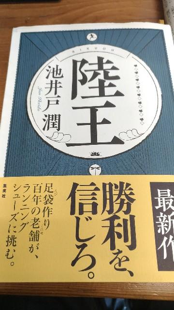 f:id:negishiyoshiyuki5:20180315130917j:plain