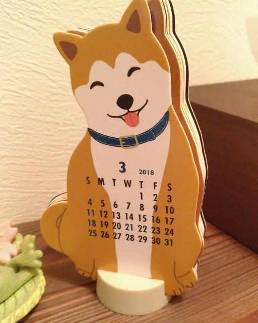 f:id:negishiyoshiyuki5:20180315130925j:plain