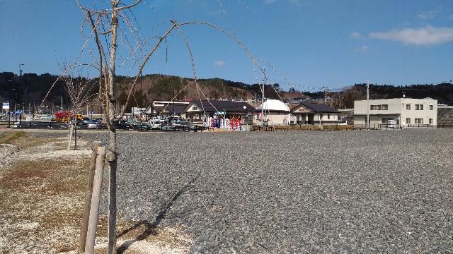 f:id:negishiyoshiyuki5:20180320141610j:plain