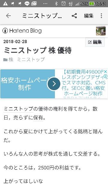 f:id:negishiyoshiyuki5:20180412175623j:plain