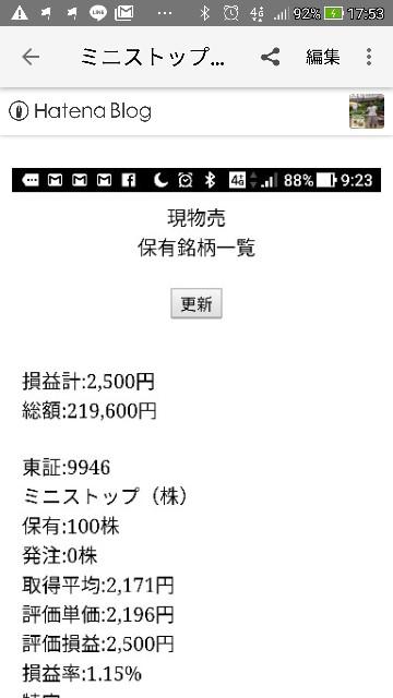 f:id:negishiyoshiyuki5:20180412175626j:plain