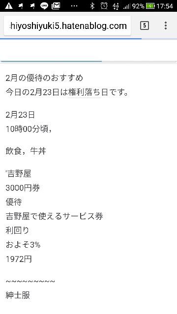 f:id:negishiyoshiyuki5:20180412175744j:plain