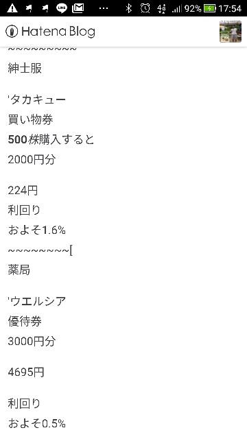 f:id:negishiyoshiyuki5:20180412175823j:plain