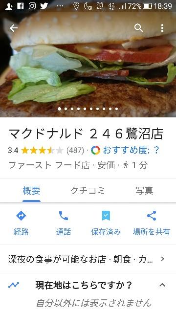 f:id:negishiyoshiyuki5:20190204184326j:image