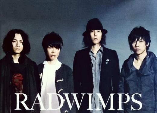 灰色背景RADWIMPS4人の壁紙