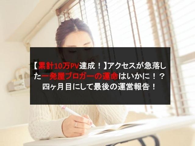 f:id:negitoro1222:20180731212318j:plain