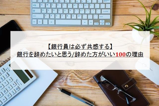 f:id:negitoro1222:20180811143551j:plain