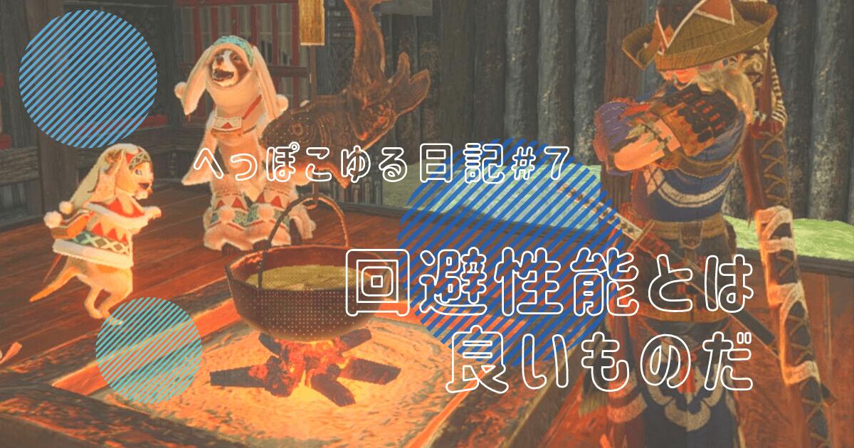 f:id:negitoro824:20210427075622p:plain