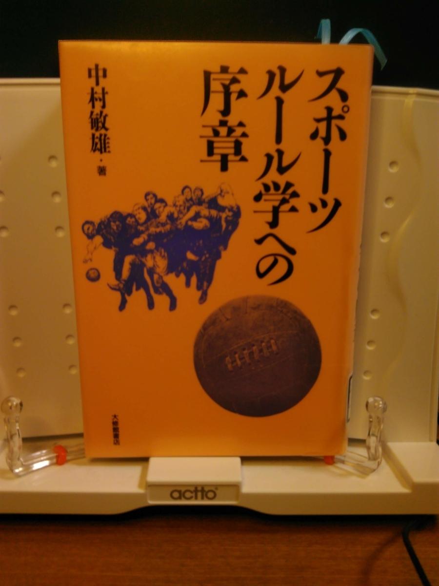 f:id:negizoku:20210108172604j:plain