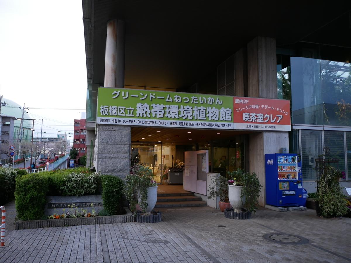 f:id:negototsukasa:20190422223511j:plain