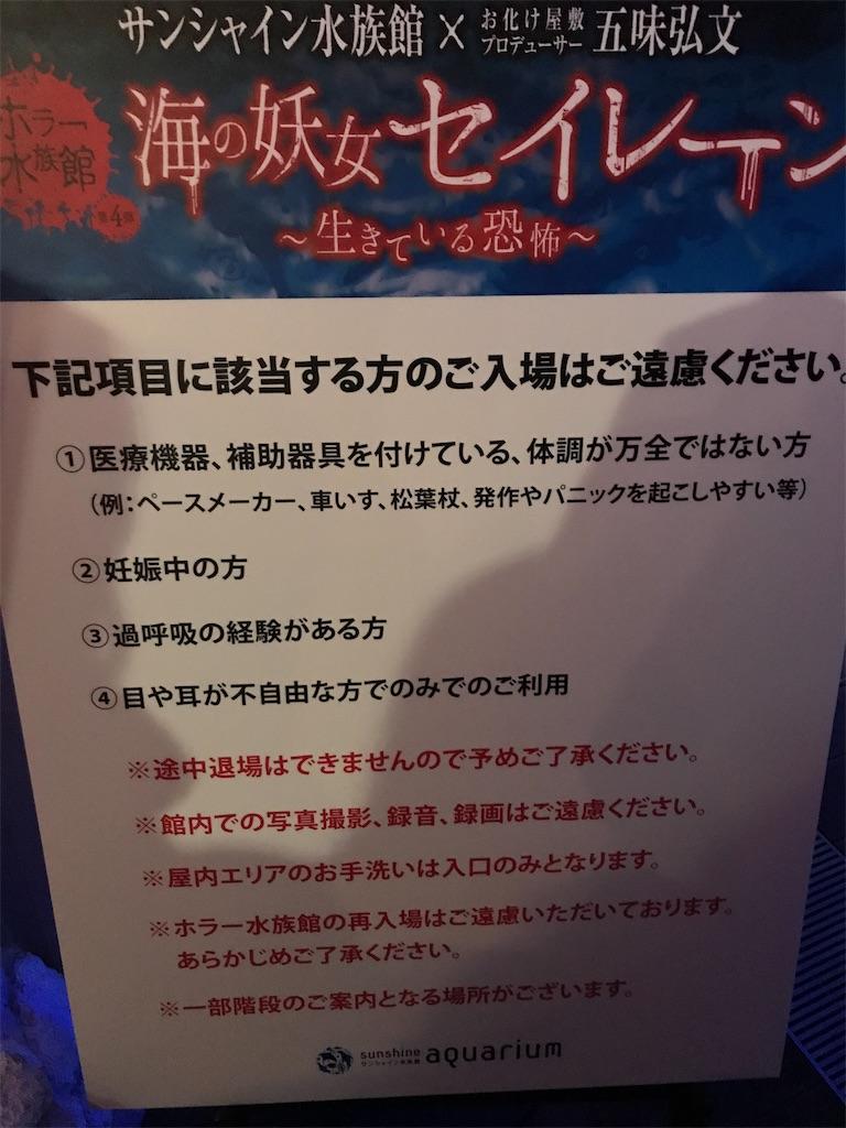 f:id:negototsukasa:20200124143232j:plain