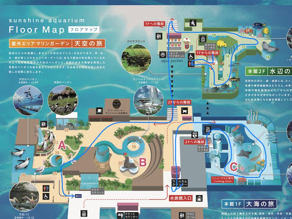 f:id:negototsukasa:20200124145446p:image