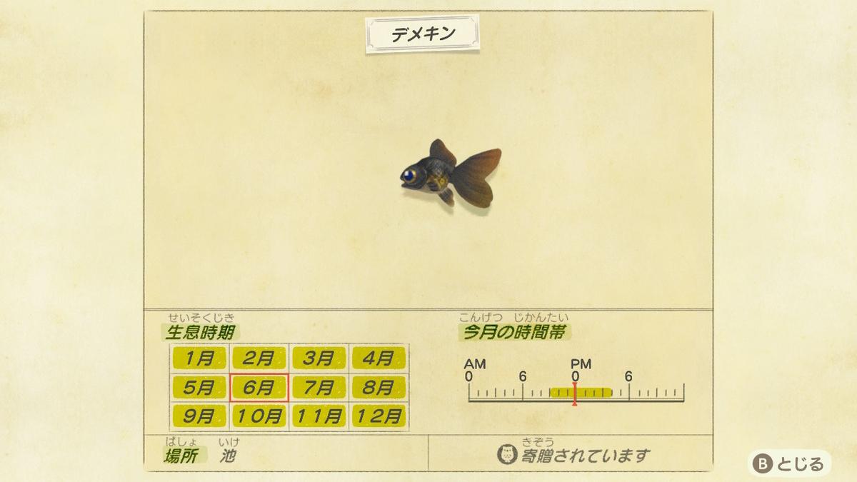 f:id:negototsukasa:20200330173803j:plain