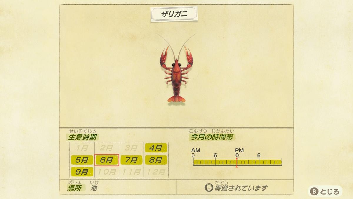 f:id:negototsukasa:20200330173835j:plain