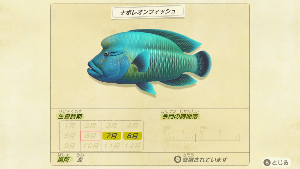 f:id:negototsukasa:20200330173937j:plain
