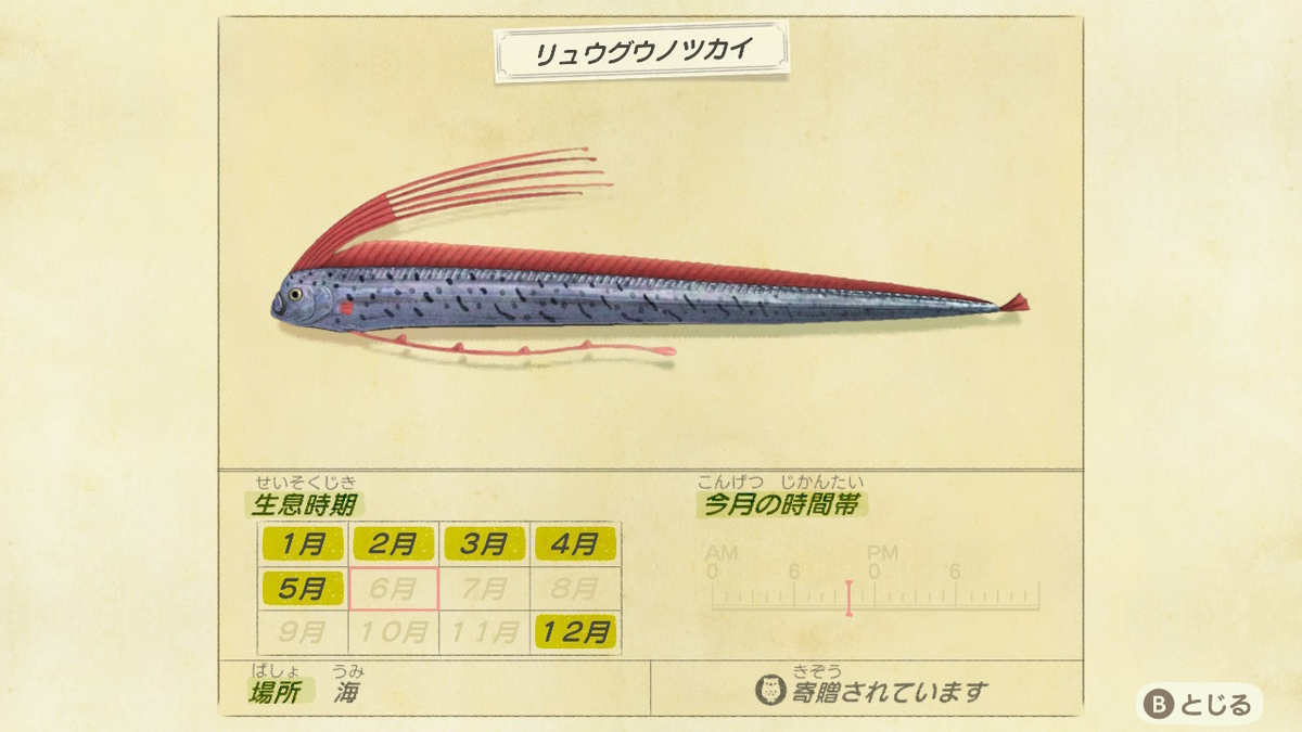 f:id:negototsukasa:20200330174441j:plain