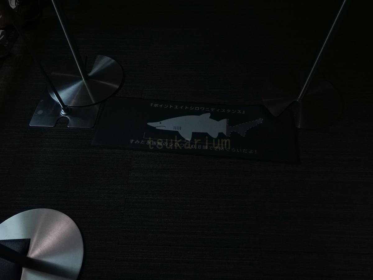 f:id:negototsukasa:20200616144750j:plain