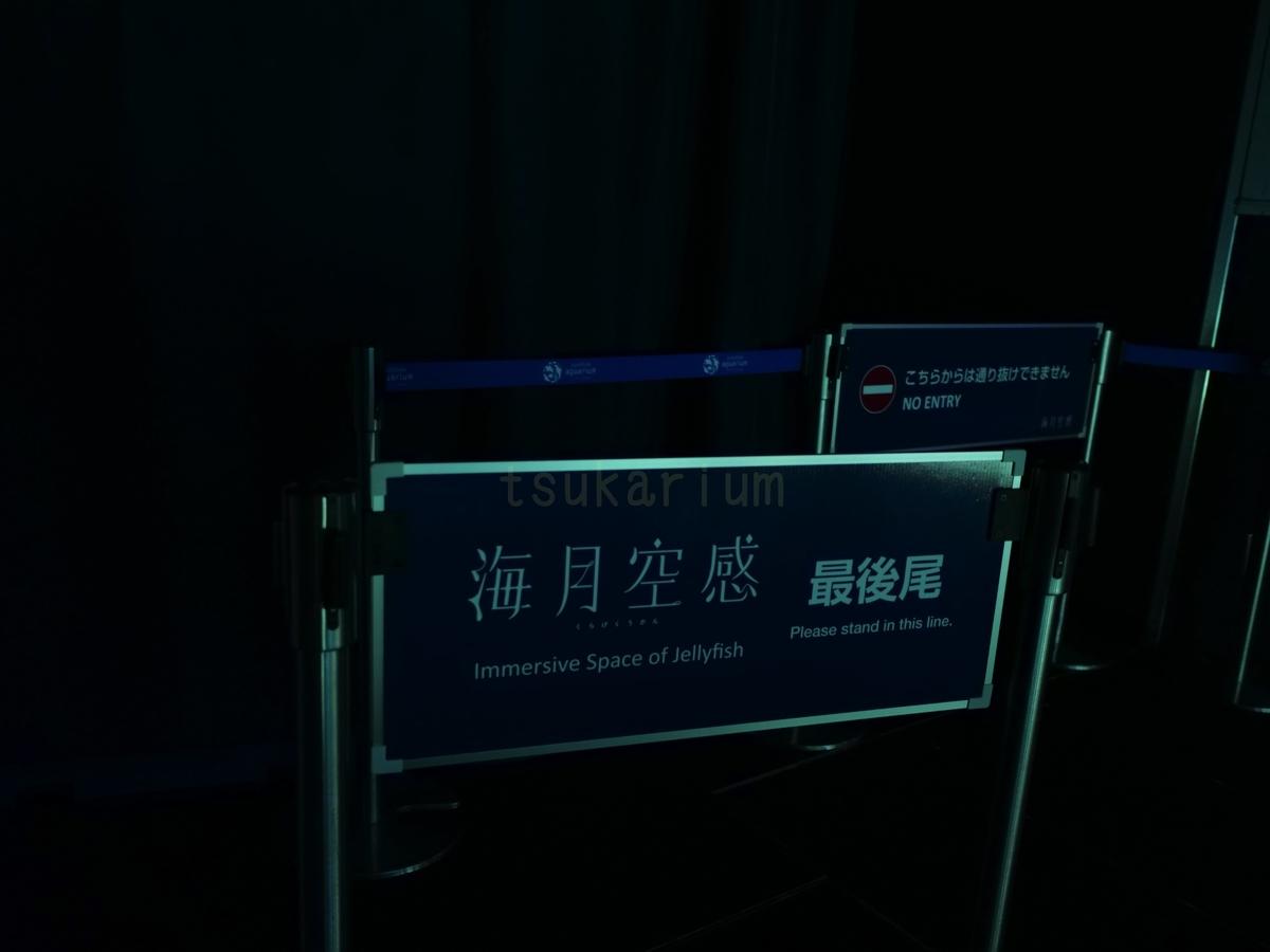 f:id:negototsukasa:20200711211828j:plain