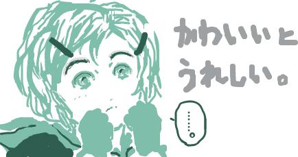 どうして女の子のイラストばかり描くの?