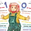 はいく野あい子(仮)