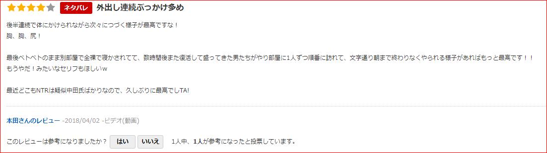 アメフト 動画 慶応