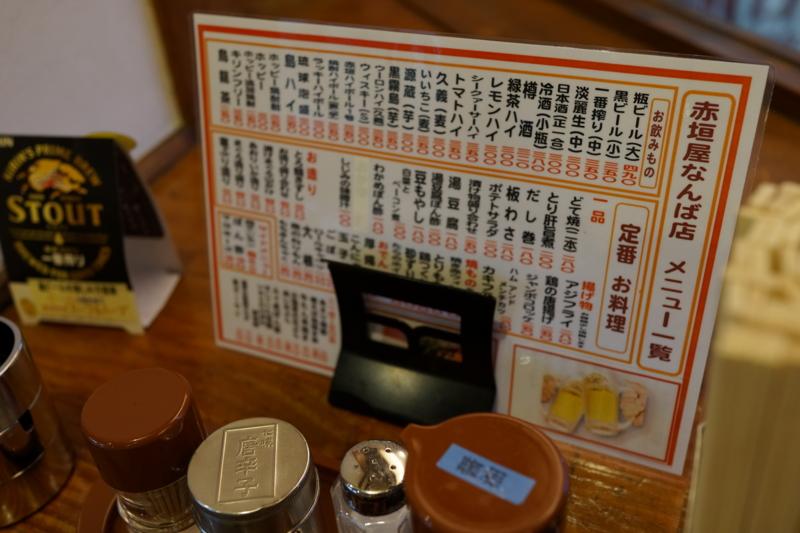 f:id:neilchikuwa:20141221092710j:plain