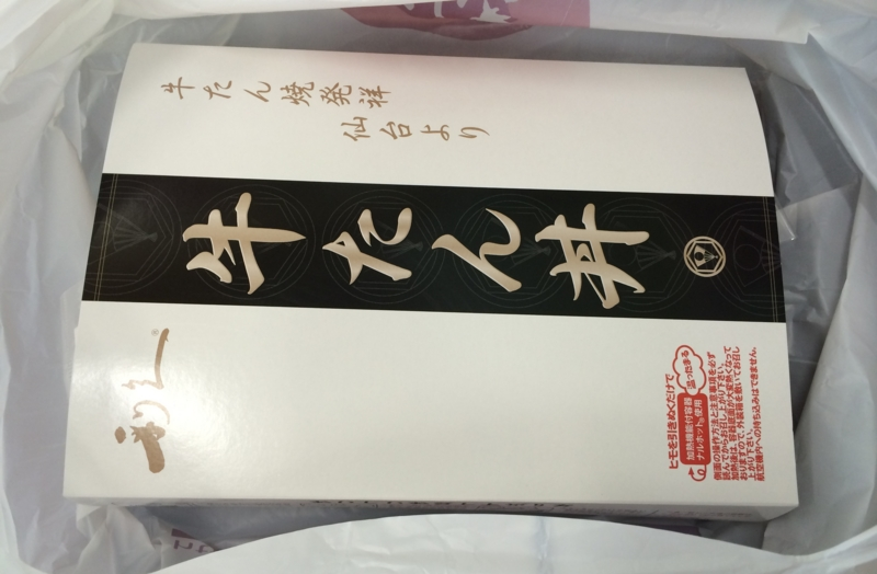 f:id:neilchikuwa:20141221095457j:plain