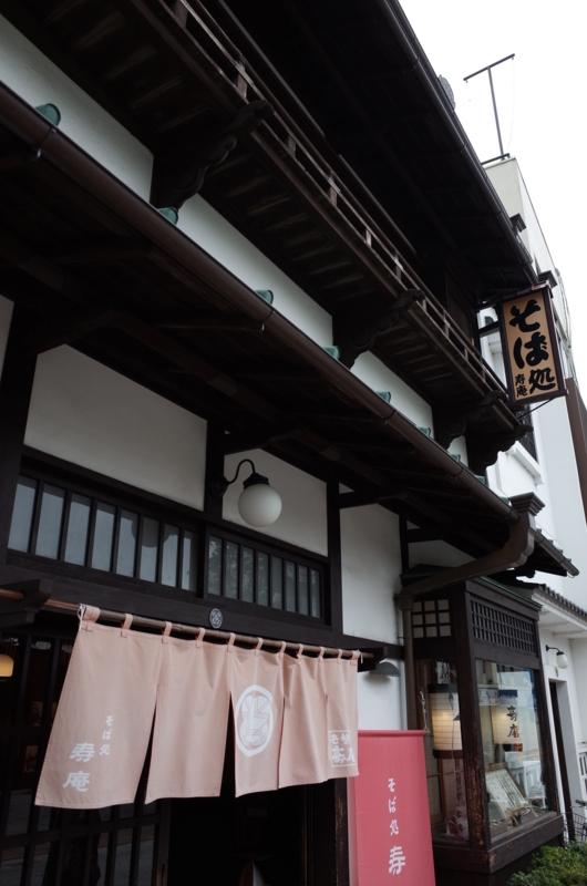 f:id:neilchikuwa:20141221123941j:plain