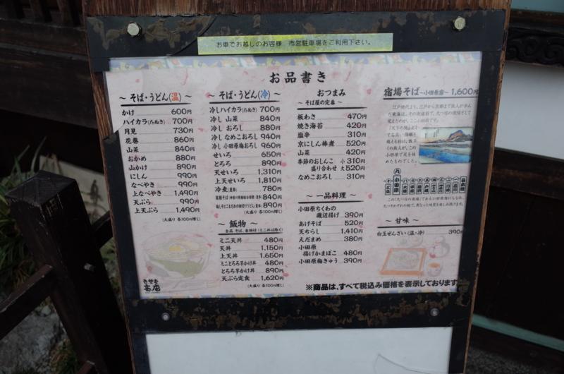 f:id:neilchikuwa:20141221124013j:plain