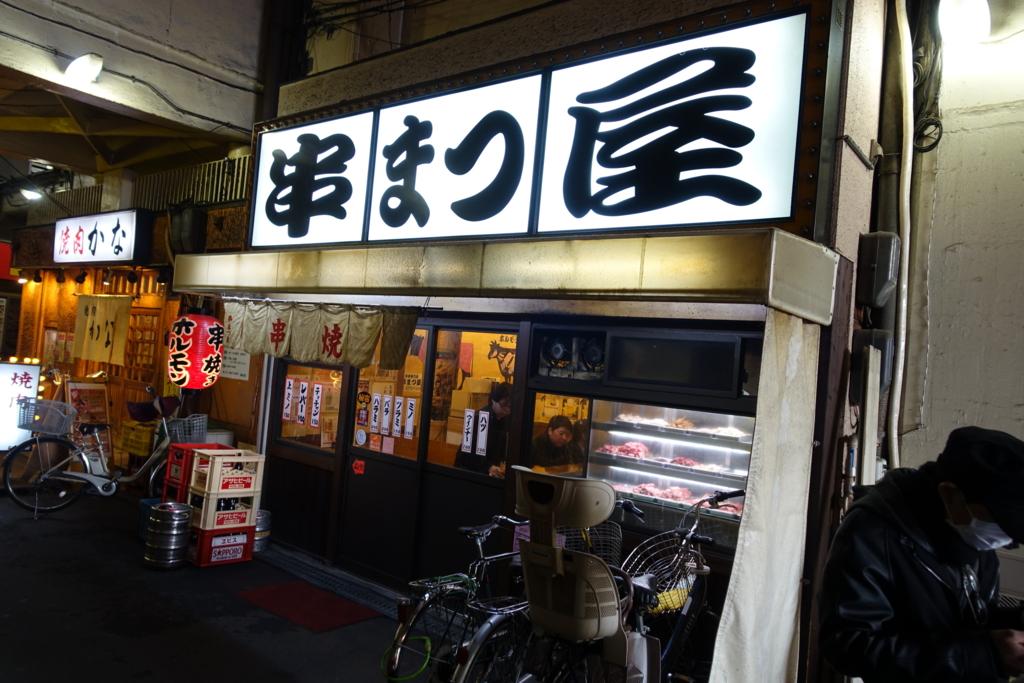 f:id:neilchikuwa:20150805172054j:plain