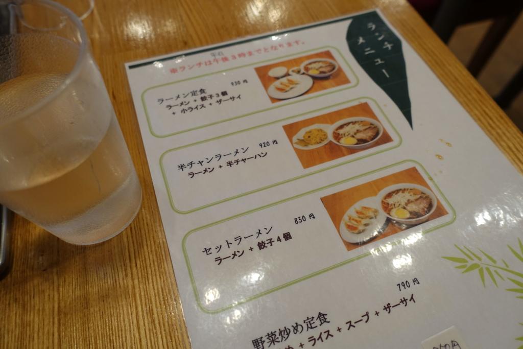 f:id:neilchikuwa:20150805223226j:plain