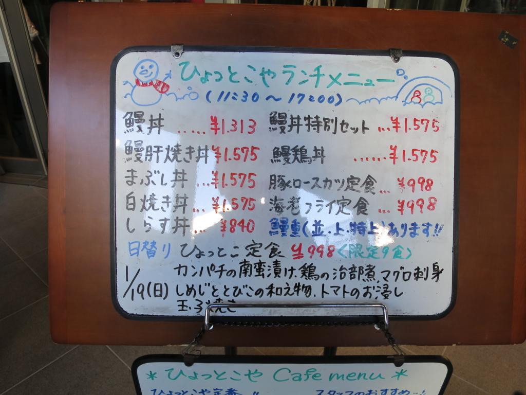 f:id:neilchikuwa:20150806112941j:plain