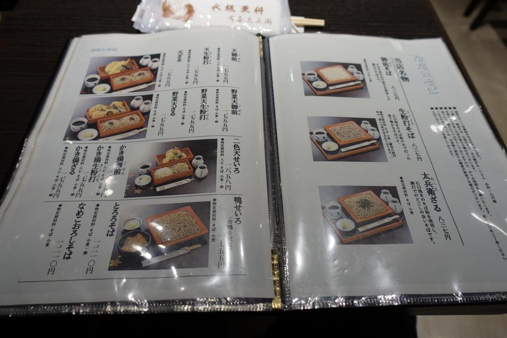f:id:neilchikuwa:20150806171943j:plain