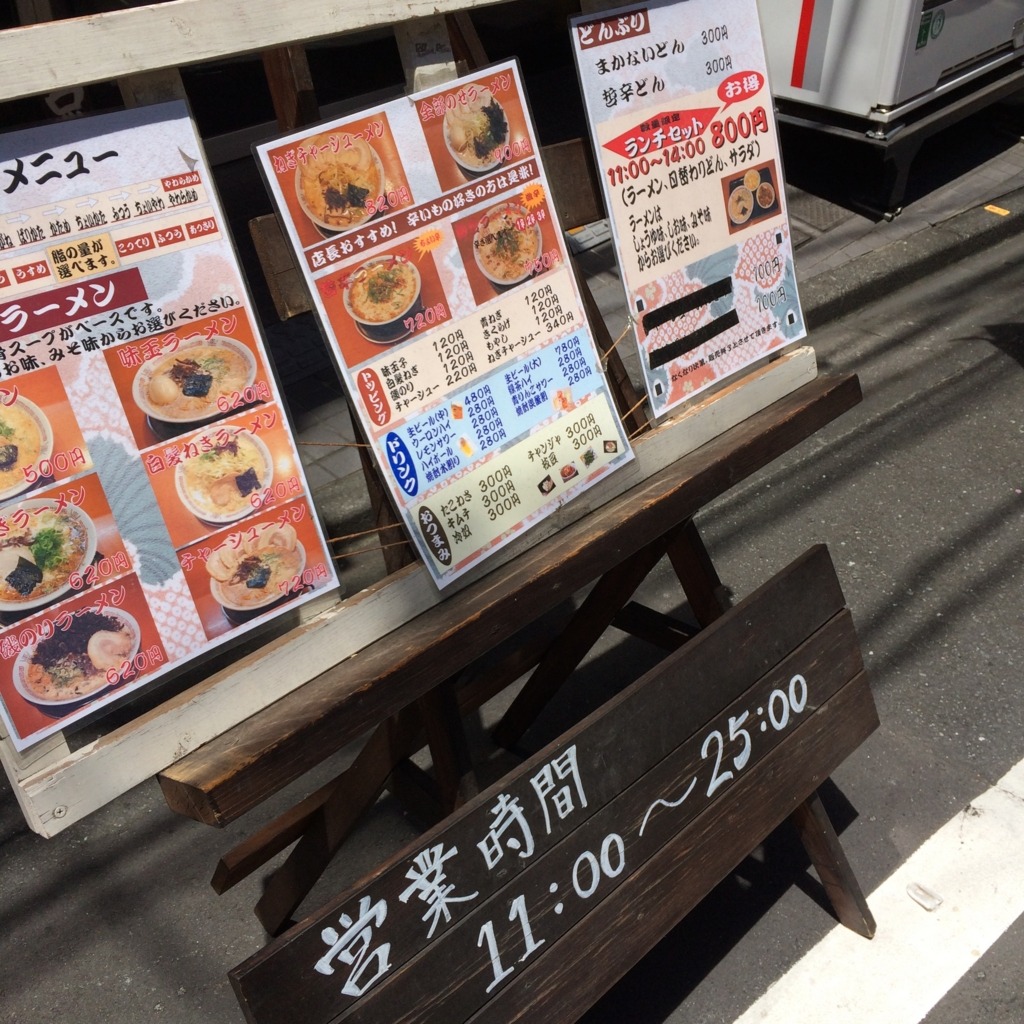 f:id:neilchikuwa:20150807210906j:plain