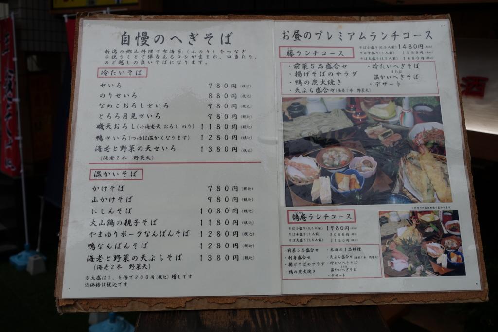 f:id:neilchikuwa:20150807214536j:plain