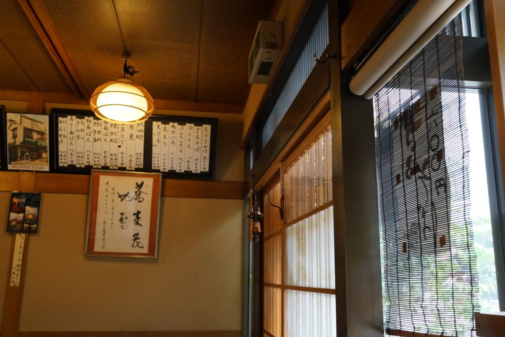 f:id:neilchikuwa:20150808221316j:plain