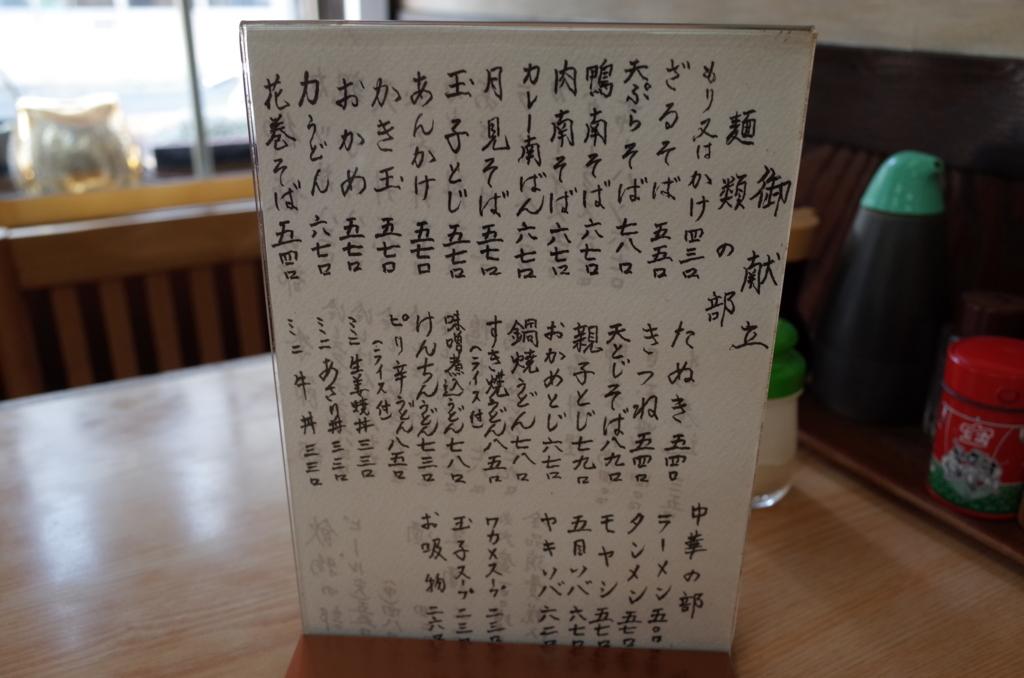 f:id:neilchikuwa:20150818164339j:plain