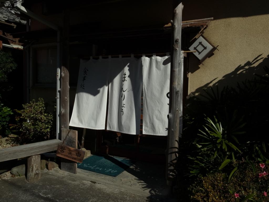 f:id:neilchikuwa:20150818172317j:plain