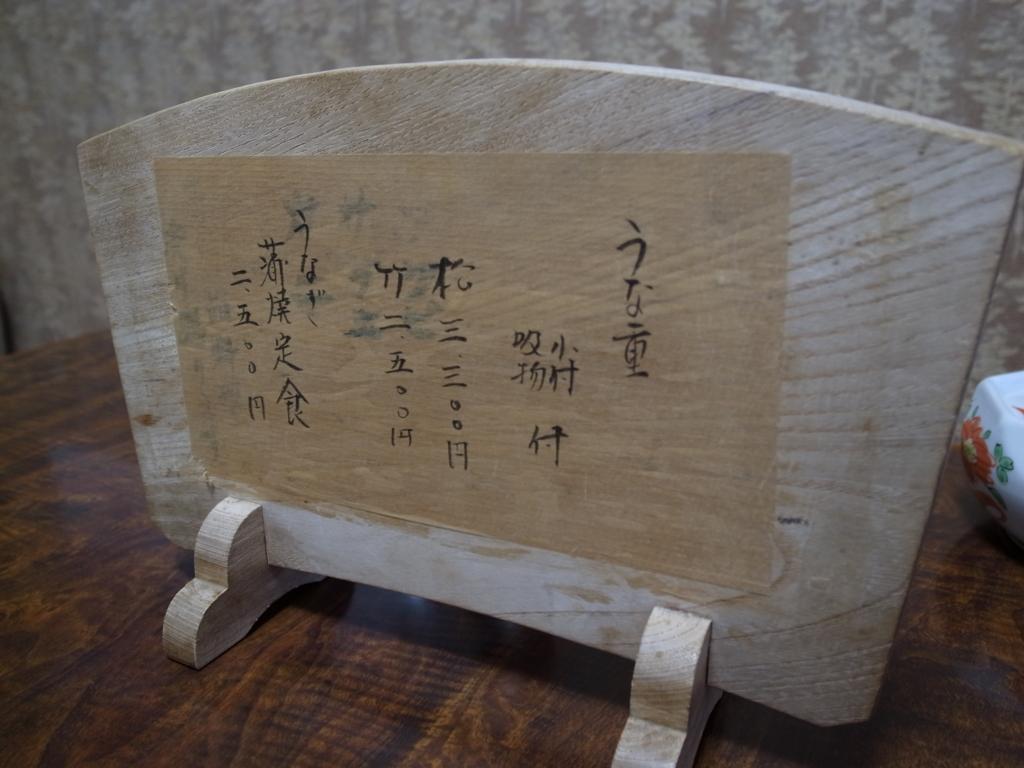 f:id:neilchikuwa:20150818172416j:plain
