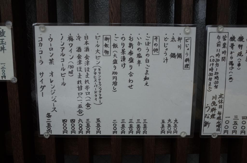 f:id:neilchikuwa:20150819203511j:plain