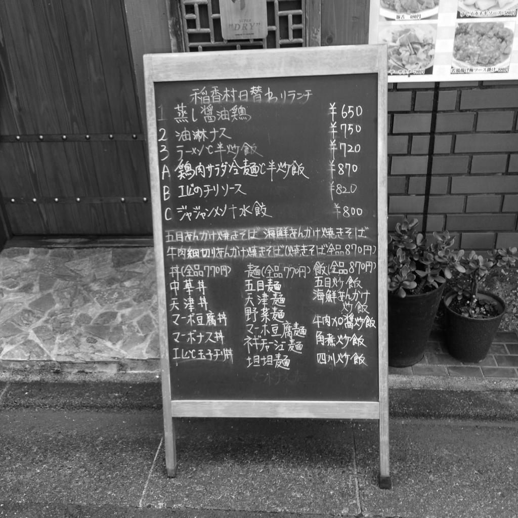 f:id:neilchikuwa:20150820121314j:plain