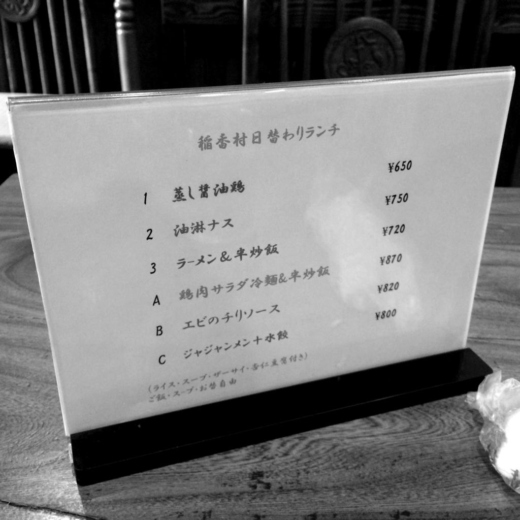f:id:neilchikuwa:20150820121329j:plain