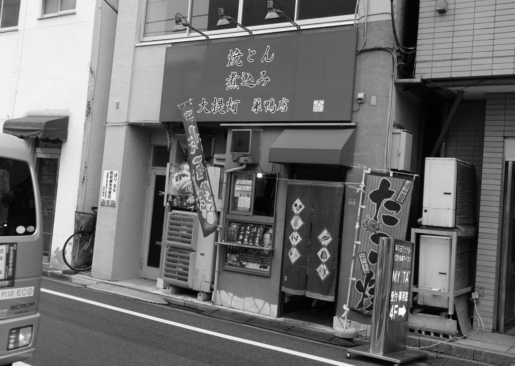 f:id:neilchikuwa:20150820132521j:plain