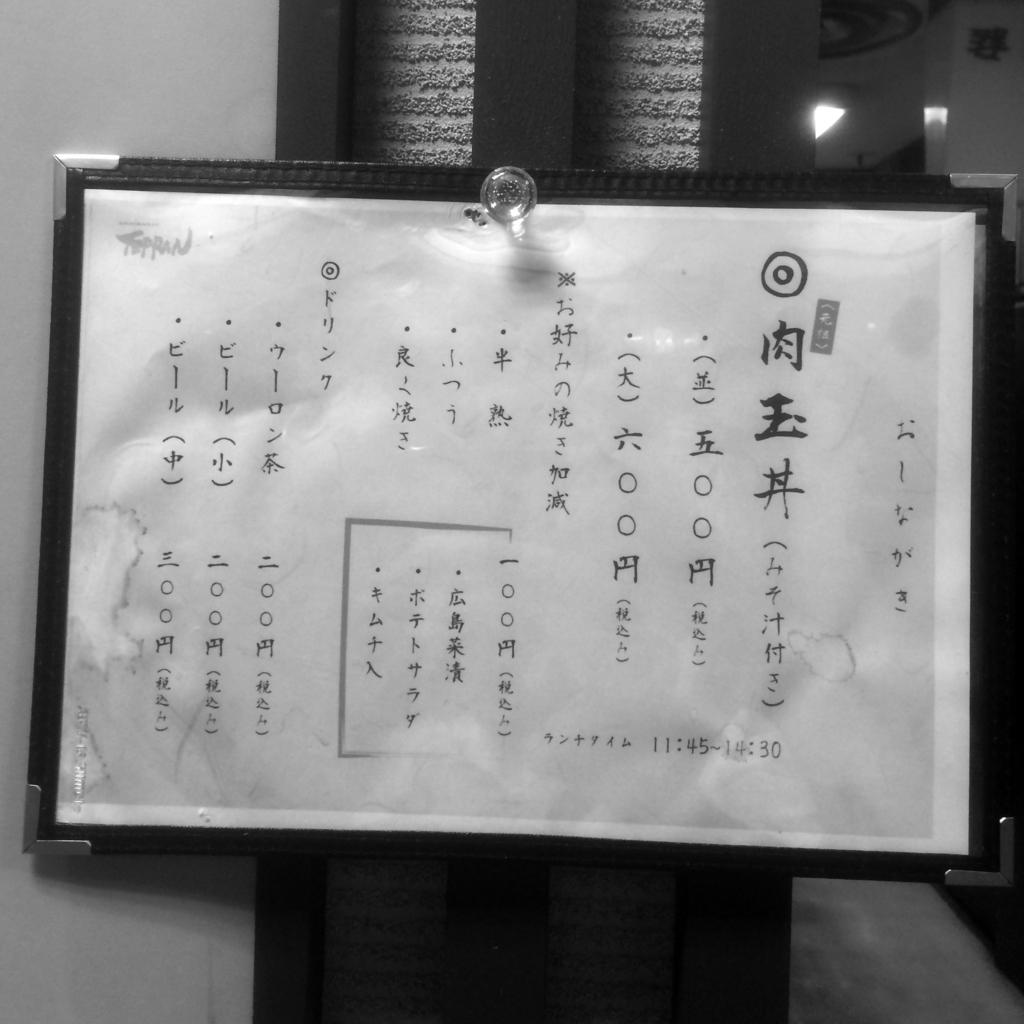 f:id:neilchikuwa:20150822210336j:plain