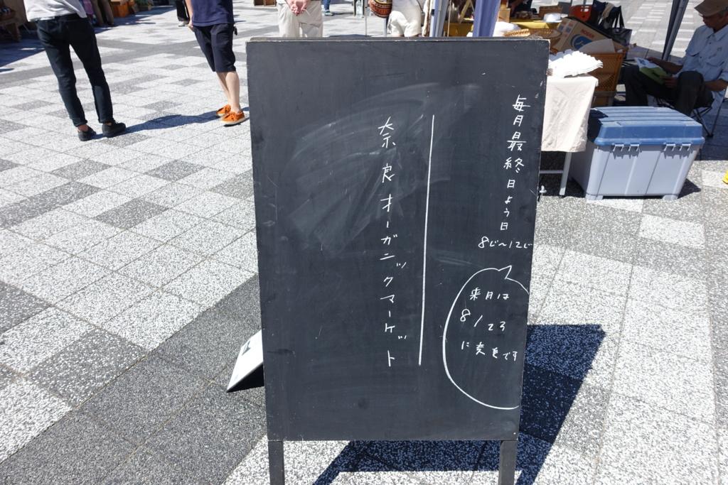 f:id:neilchikuwa:20150823175501j:plain