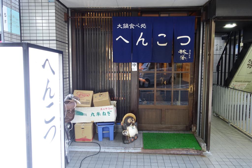 f:id:neilchikuwa:20150825211537j:plain