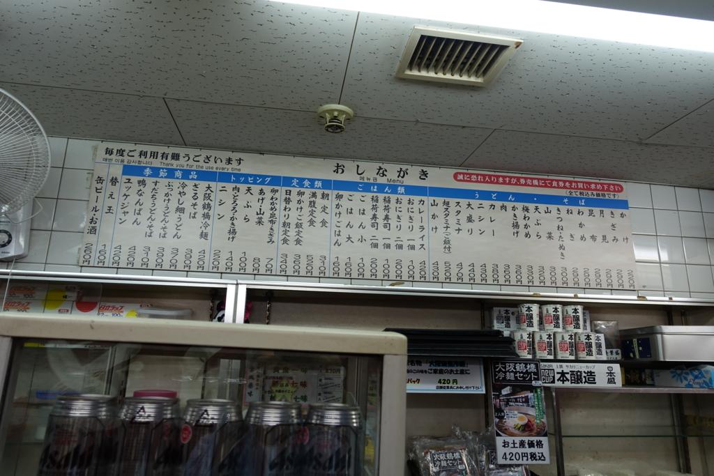 f:id:neilchikuwa:20150911200238j:plain