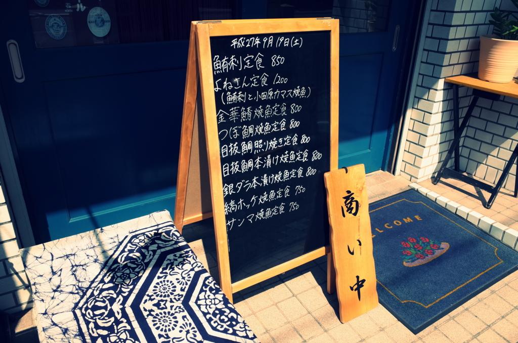 f:id:neilchikuwa:20150919203618j:plain